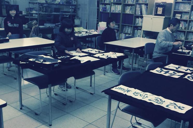 書道教室についてのイメージ
